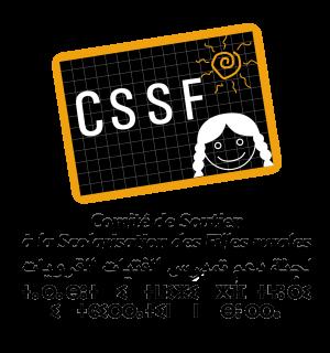 Logo CSSF Amazigh Noir - 10042012